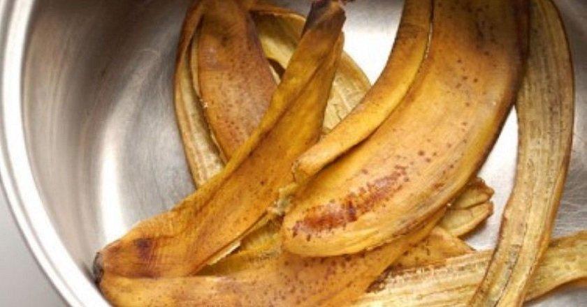 Свинина в банановій шкірці подивитися рецепт