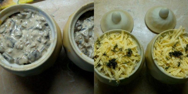 Пельмені з грибами в горщиках