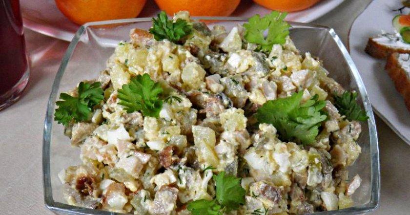 Салат «Боярський» як приготувати, покрокові рецепти від «Це Смак»