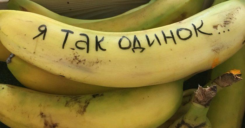 Банановий кекс в мікрохвильовці подивитися рецепт