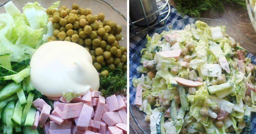 Салат з ковбасою і огірками подивитися рецепт