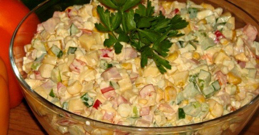 Салат «Альонушка» як приготувати, покрокові рецепти від «Це Смак»