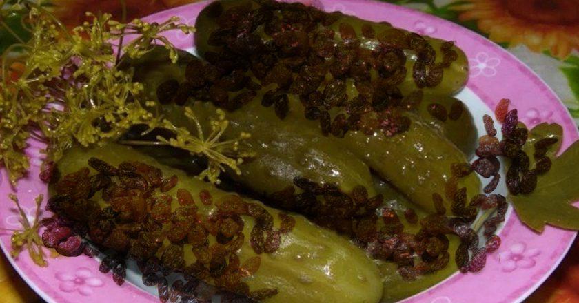 Мариновані огірки з родзинками подивитися рецепт