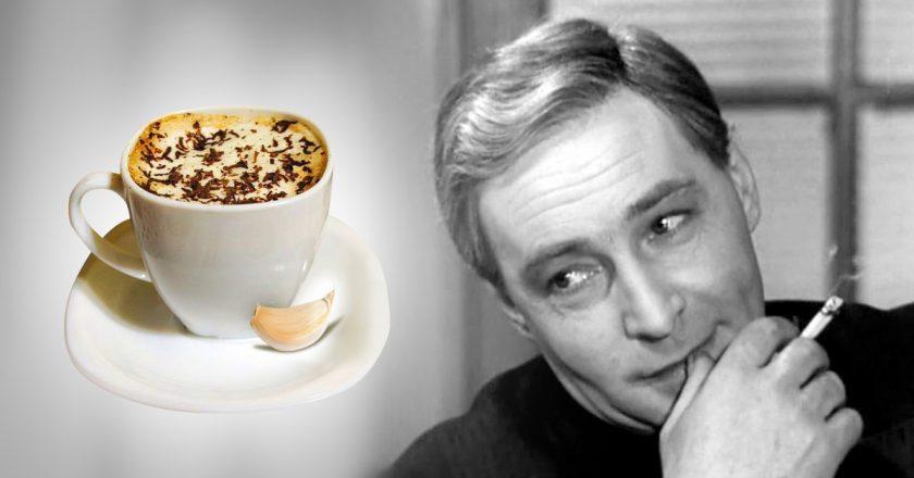 Ароматна кава як приготувати, покрокові рецепти від «Це Смак»