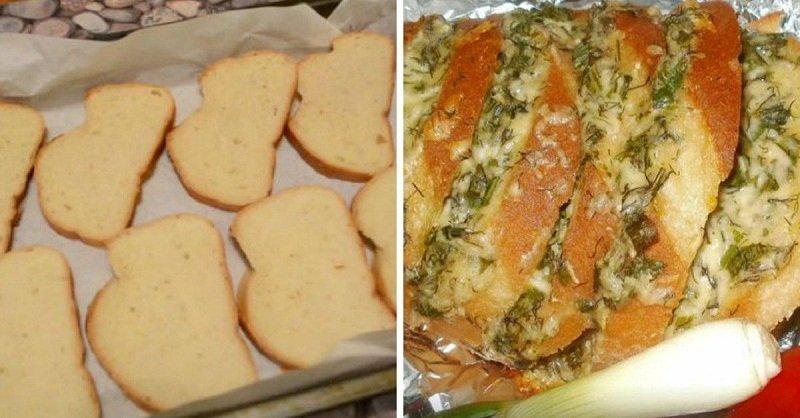 Часниковий хліб