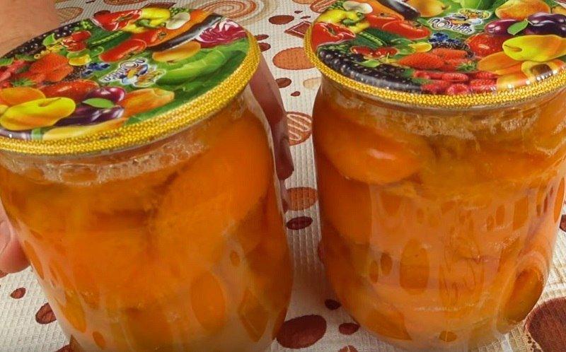 Консервовані абрикоси