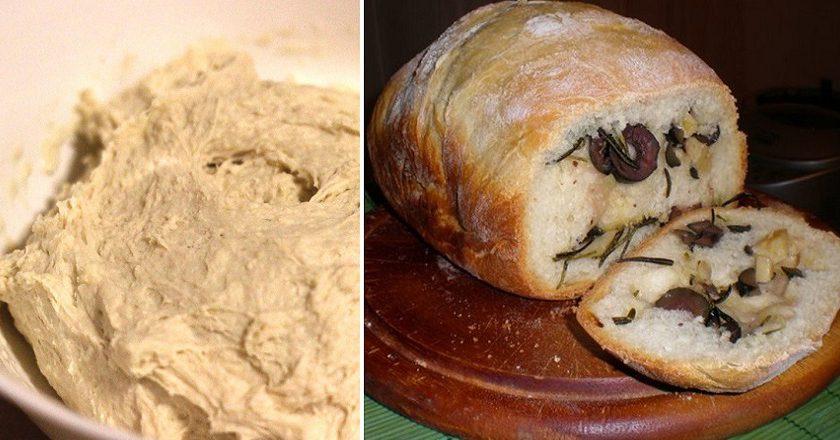 Хліб з оливками подивитися рецепт