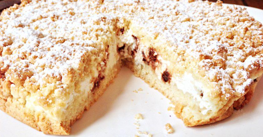 Пісочний пиріг на сковороді - Це Смак