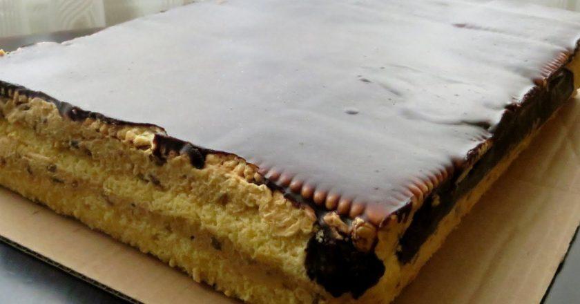 Торт «Соняшник» подивитися рецепт