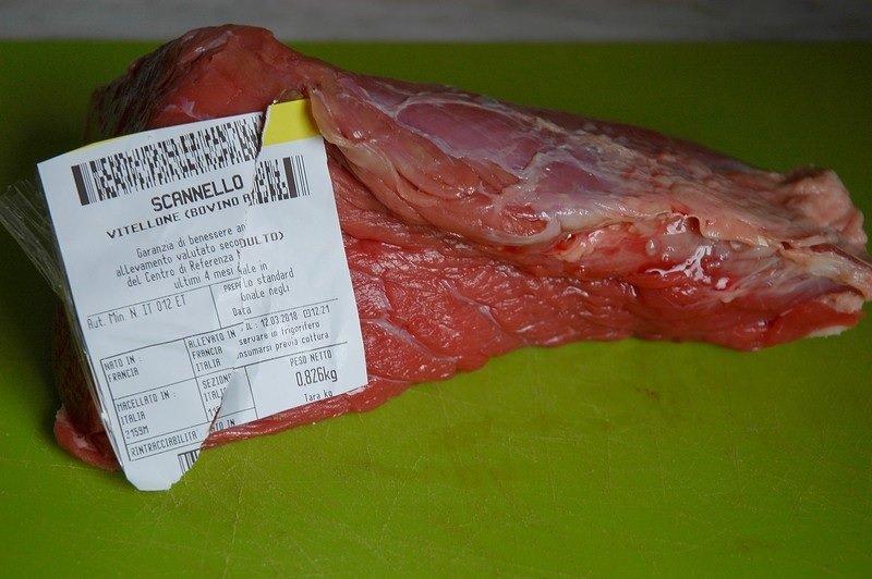 Солона яловичина