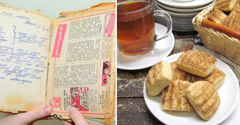 Печиво з корицею як приготувати, покрокові рецепти від «Це Смак»
