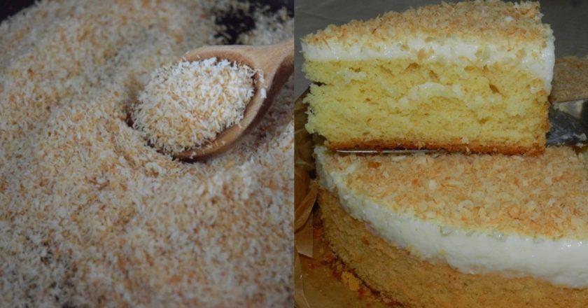 Пиріг «Вата» подивитися рецепт