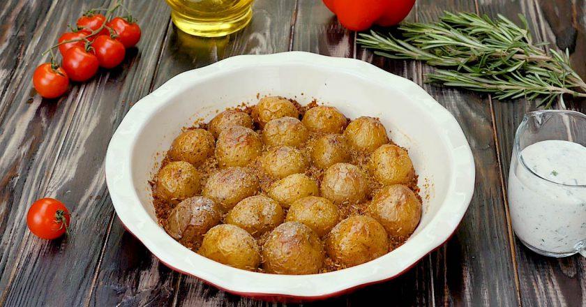 Хрустка картопля з пармезаном подивитися рецепт