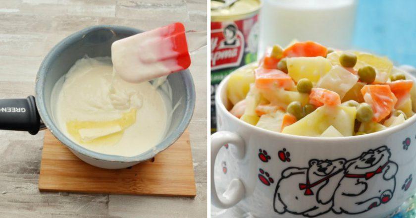 Овочі у вершковому соусі подивитися рецепт